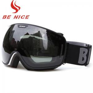 China Anti Fog Scratch Mirrored Ski Goggles TPU Frame With CE , FDA Certificate wholesale