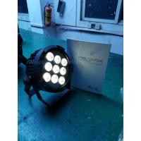 Buy cheap Battery Powered LED Par Rainproof Wireless DMX Control Wifi IR Control for Outdoor Party from wholesalers