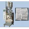 China Máquina de embalagem do saquinho de chá wholesale