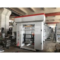 China BOPP / CPP / PET Automatic Printing Machine , Plastic Film Rotogravure Printing Machine on sale
