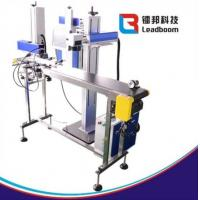 China CO2 Laser Printing Machine For Beverage Package , Plastic Water Bottle , Paper Box on sale