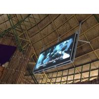 Buy cheap Rear Maintenance Outdoor Full Color LED Screen 6mm With SMD Three - In - One from wholesalers