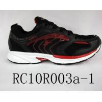 China Sell New Style Running Shoes, Fashion Sport Shoes wholesale