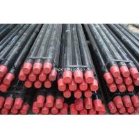 China API 5CT S135 Seamless Drill Pipe Hot Rolled Steel Tube 73.0mm - 219mm wholesale