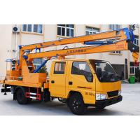 China 16M Hydraulic Aerial Platform Vehicle , Truck Mounted Boom Lift Vehicle 8.4 M Max.Lifting Height on sale