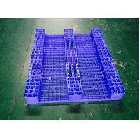 China HDPE / PP Plastic Pallet Supermarket Accessories For Logistics Conveying System wholesale