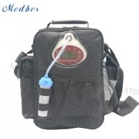 China Mini Oxygen Concentrator Can Use In The Car Medica Oxygenerator on sale