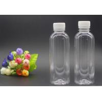 250ml Mineral water bottles, beverage bottles, PET plastic bottles package