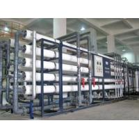China Wellsource RO System (WWS-RO) wholesale