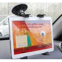 China Hot Sale 7-10 inch Tablet PC Universal Car Windshield Suction Mount Holder Stand For iPad Rotary,Cleanable base disc wholesale