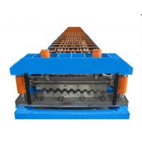 China roll forming machine/aluminum roll forming machine wholesale