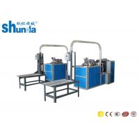 China Ultrasonic Disposable Paper Cup Making Machines 135-450gram,2-32oz, double PE coat. wholesale