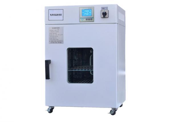Quality 電気衛生検査隊装置の一定した温度の定温器 for sale