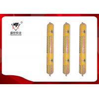 China 310ML Curtain Wall Silicone Sealant With Excellent Mechanical Properties wholesale