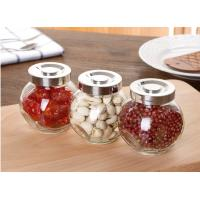 China Transparent Hight White Glass Storage Jars With Aluminum Lid For Kitchenware on sale