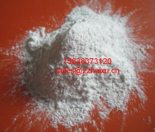 Quality White Corundum 800# for sale