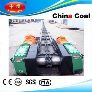 China small type Mining Equipment Mining 40 t scraper Conveyor SGB620/40T wholesale