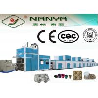 China Reciprocating Recycled Full-auto Molded Pulp Machine Producing Seeding Pot wholesale