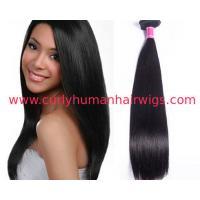 Double Drawn Full Ends Virgin Hair Grade 7a Virgin Hair Egg Cury 10 inch to 16 inch