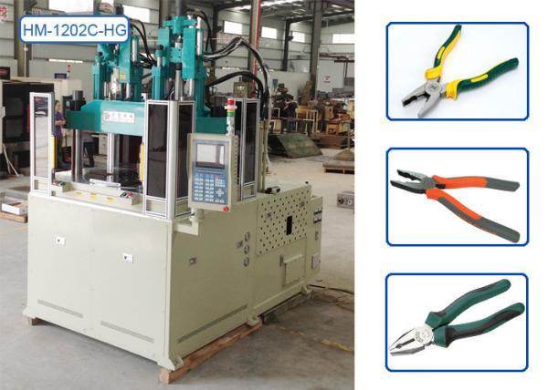 Quality Pincer Clip Plier Multi Color Injection Molding Machine / TPU Injection Molding Machine for sale
