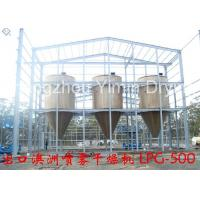 China High Speed Centrifugal Spray Dryer , Spray Drying Machine For Animal Blood wholesale