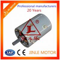 CE Certified 12v Dc Motor High Torque 1.4KW 2250RPM W8923 For Hydraulic Pump
