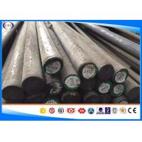 China Mechanical Solid Round Bar / Structural Steel Bars A519 4330 V-MOD ISO 9001 on sale