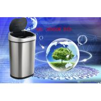 China 40L Hot Sale Smart Handmade Dustbin Design/GYT40-1B-S on sale