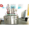 China ゲルを剃る泡のスプレーを剃るための弁のエーロゾルの充填機の自動BOV袋 wholesale