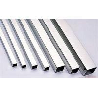 China Stainless Square Steel Pipes wholesale