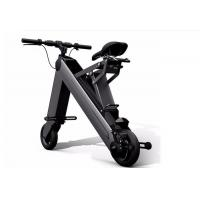 China Portable 8 Inch Electric Folding Bike Two Wheel Bicycle Alumium Alloy Frame For Office Worker wholesale