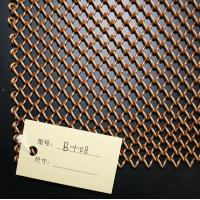 China Metal Coil Drapery|Wire Woven Fabrics|Architectural Drapery (1.2mmx6.0mm) wholesale