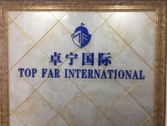 Jingjiang Top Far Interntional Trading Co.,Ltd