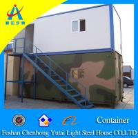 China modular container house for living, office wholesale