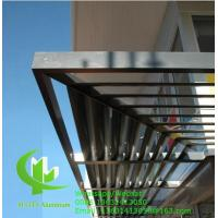 China 150mm Horizontal Fixed sun louver Architectural Aerofoil profile aluminum louver  for window sunshade wholesale