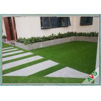 China Smooth Beautiful Outdoor Artificial Grass / Synthetic Grass For Commercial wholesale
