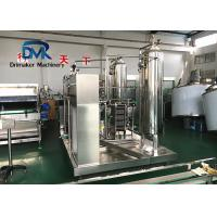China Gas Beverage Water Plant Machine High Carbon Dioxide Mixer Liquid Processing on sale