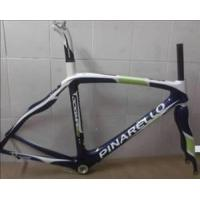 Dogma 2 full carbon fiber bicycle frame and fork