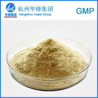 China Natural Animal Extracts Bovine Bile / Cattle Bile Powder Medical Grade from GMP wholesale