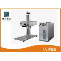 China High Speed 2D Galvo Laser Engraver , Fiber Laser Marking Machine For Industrial Plastic on sale