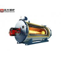 China Industrial Thermal Oil Heater Boiler Gas Diesel Oil Fired Circulation High Efficiency wholesale