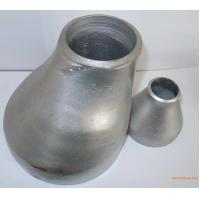 Buy cheap ASME B16.9 seamless stainless steel reducer from wholesalers