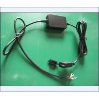 China Motorbike Car charger with waterpoof 5V2A wholesale