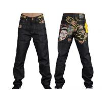 China Traditional Style Long Jean on sale