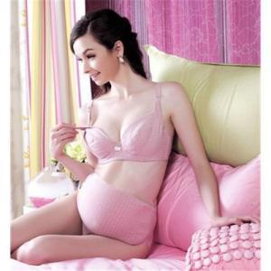China nursing bra on sale