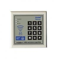 China RFID and Code Access Control System Kit with 2pcs Access Cards wholesale