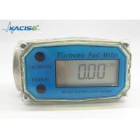 China KTFL Series Intelligent Mini Electronic Fuel Meter Low Power Consumption wholesale
