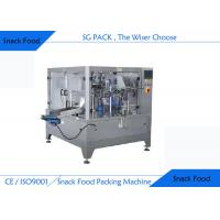 China Oatmeal Automatic Dry Food Packaging Machine , Rotary Small Pouch Packing Machine wholesale