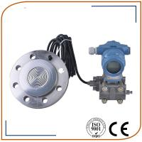 Remote dule flange intelligence differential pressure transmitter with low cost