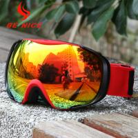 China Red Womens Snowboard Goggles , Otg Ski Goggles With Interchangeable Lenses wholesale